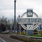 В 2016 году пять жителей Великого Новгорода осуждены за свастику