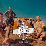 Завтра презентуют книгу новгородцев, поделившихся впечатлениями от присоединённого Крыма