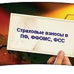 Из-за неправильно поданного заявления с бывшего предпринимателя взыскивают 80 тысяч рублей