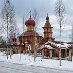 В Новгородской области освятили храм в память царской семьи и других новомучеников