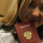 Чтобы попасть на «Дом-2», надо взять паспорт и две фотографии 3х4