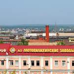 «Нова» снова добивается банкротства «Мотовилихинских заводов»