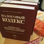 Боровичского производителя картона заподозрили в уклонении от уплаты налогов на 19 миллионов рублей