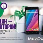 Время дарить смартфоны: в «МегаФоне» стартует праздничная распродажа