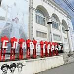 Будущий новгородский вице-губернатор занимался культурной революцией в Перми?