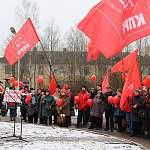 «Тарифный» митинг коммунистов собрал более ста человек