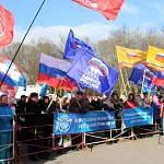 В Великом Новгороде в третий раз отметят возвращение Крыма