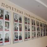 В почётные граждане Великого Новгорода выдвинули Василия Васильевича Васильева