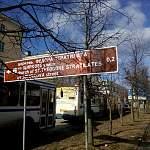 Фотофакт: к новгородским памятникам направляют коричневые указатели
