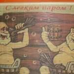 Житель Новгородской области хранил в бане два снаряда