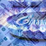 Миллер обратил внимание на рост неплатежей за газ в Новгородской области