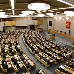 Новгородские депутаты Госдумы отчитались о доходах