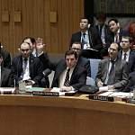 В НовГУ понарошку провели заседание Международного суда ООН – оно шло десять часов
