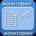 Новгородская Счётная палата предлагает анонимно высказаться по разным вопросам