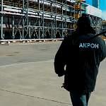 На «Акроне» сняли пародию на вирусный гоп-хит «Грибов»