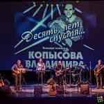 Песни Владимира Копысова будут звучать: друзья-музыканты собрались на концерт его памяти 10 лет спустя