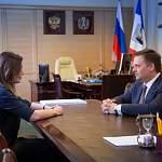 Андрей Никитин встретился со своим преемником