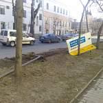 Возле «Прометея» машина снесла дорожный знак