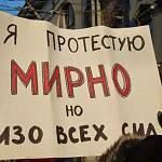 Оппозиционеры планируют пикет в Великом Новгороде