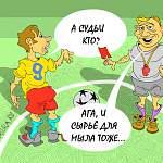 Нападающий «Спартака-2» осудил вчерашнее судейство на матче с «Тосно»