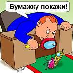 Путешествие по коридорам власти. Инструкция по общению с чиновниками от Ульяны Стриж