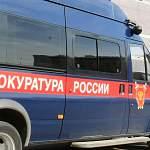 Прокуратура Новгородской области добилась погашения задолженности на сумму более 35 млн рублей