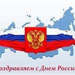 Почти 80 процентов россиян считают себя патриотами