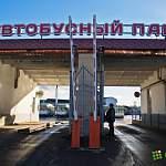 Автобусом в Витославлицы и Юрьево: двуязычное новшество
