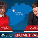 Во втором выпуске «И ничего, кроме правды» обсуждают задержания «навальнистов» и День города