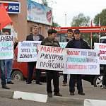 Работники «Магнита» намерены выйти на митинг