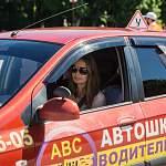 В Великом Новгороде выбрали Авто мисс 2017