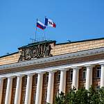 Перестановки в правительстве Новгородской области