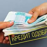 Увеличивается просроченная задолженность по кредитам