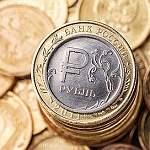 В 2016 году почти триллион бюджетных рублей был потрачен с нарушениями