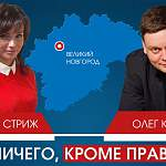 Депутаты-позёры и боевые кони новгородской политики в новом выпуске «И ничего, кроме правды»