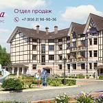 В Великом Новгороде строят жилой комплекс для ценителей европейского комфорта