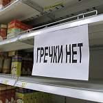 Дефицит бюджета на 2018 год составит 1,5 трлн рублей