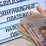 В Новгородской области газ, электроэнергия, вода и отопление станут дороже