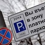 Платную парковку у вокзала ликвидировали