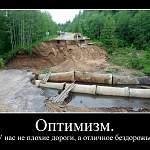 «Новгородавтодор»: «Технология укладки в порядке, виноваты только дожди»