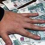 В Новгородской области перед судом предстанет местный житель, обвиняемый в совершении валютных операций с использованием подложных документов на сумму более 11 млн рублей
