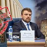 Дмитрий Игнатов отказался от участия в избирательном марафоне