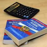 Маловишерская фирма скрыла налогов на 42 млн рублей