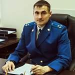 Президент назначил прокурора Новгородской области