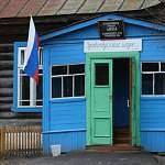 В Новгородском районе прокуратура добилась восстановления социальных прав педагогов