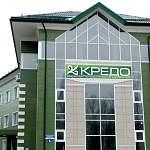 Новые перспективы для пайщиков КПК «КРЕДО»