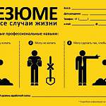 В Новгороде до сих пор наблюдается дефицит кадров, а средняя зарплата составляет 30 тысяч рублей