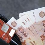 Глава Сбербанка Чечни обвинен в хищении 1 миллиарда рублей