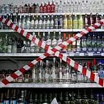 Минздрав: запретить продажу алкоголя по выходным