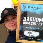 Новгородцы покорили своими танцами фестиваль «ВКонтакте»